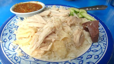Khao Man Gai (Chicken and rice)