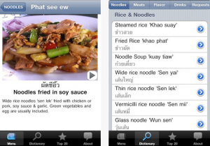 Talking Thai Food App