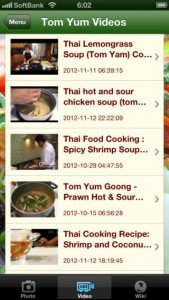 Thai Food & Recipes