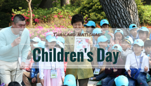 children's day (wan dek)